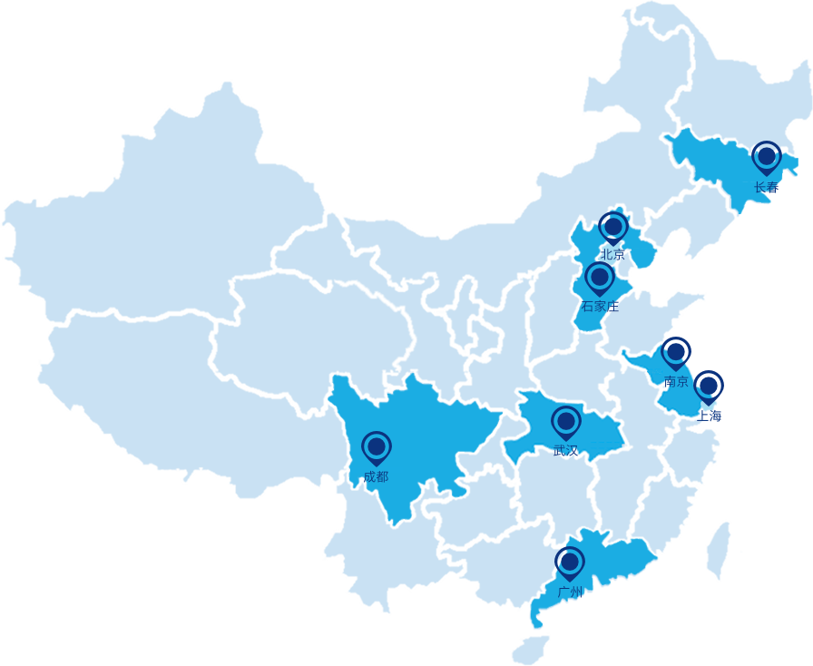 Clinical Operations Team Locations in China